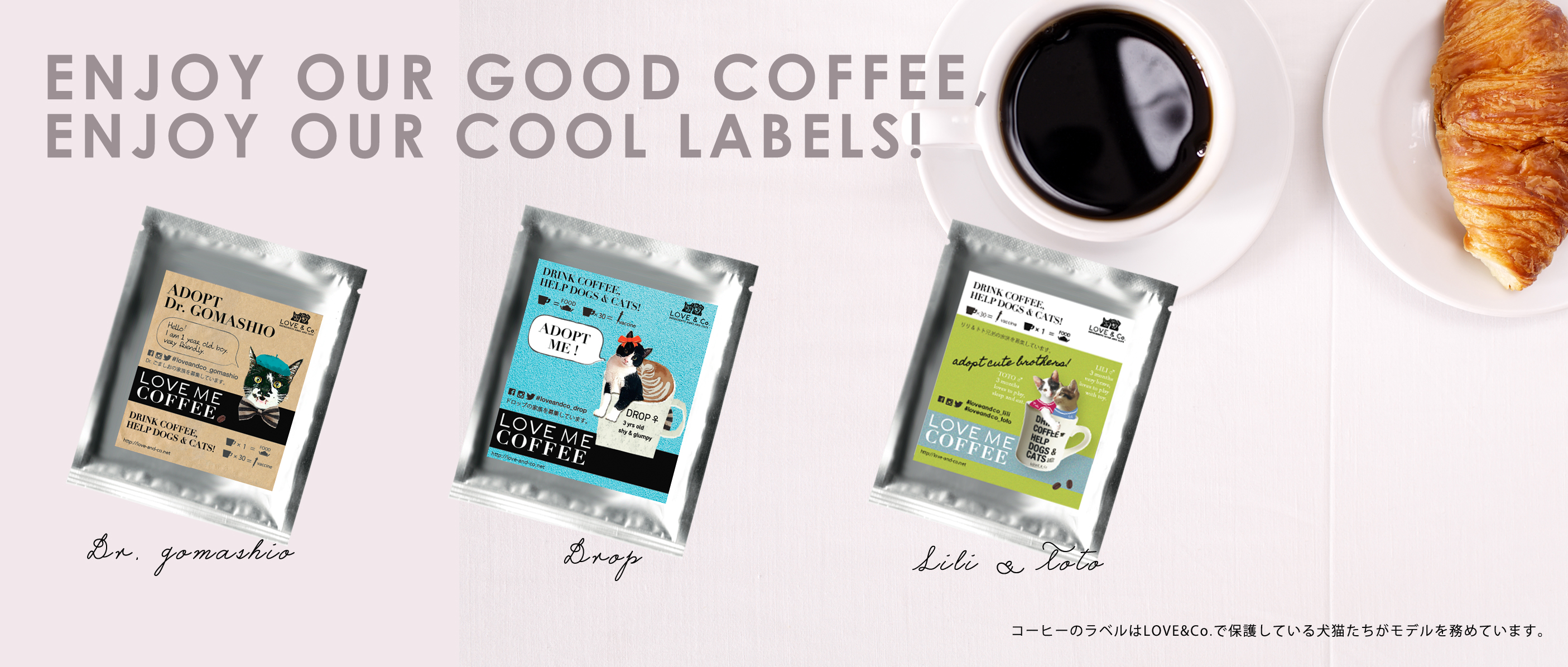 coffee-label2