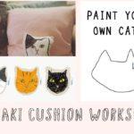 お絵描きして作るウチの子(犬・猫)クッション 世界にひとつのオリジナル