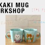 お絵描きマグカップを作ろう ウチの子(猫)デザインの世界にひとつのオリジナル