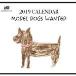 【2019年カレンダー モデルわんこ募集のお知らせ】