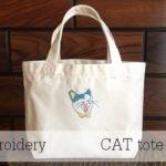 まるやまあさみさんWORLD全開 猫デザインの刺繍トートバッグを作ろう
