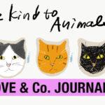 【LOVE&Co. JOURNAL】もうすぐ動物愛護週間です