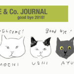 【LOVE & Co. JOURNAL】GOOD BYE 2018