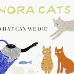 野良猫はなぜいるのか?あなたにもできる猫助けを考えよう!