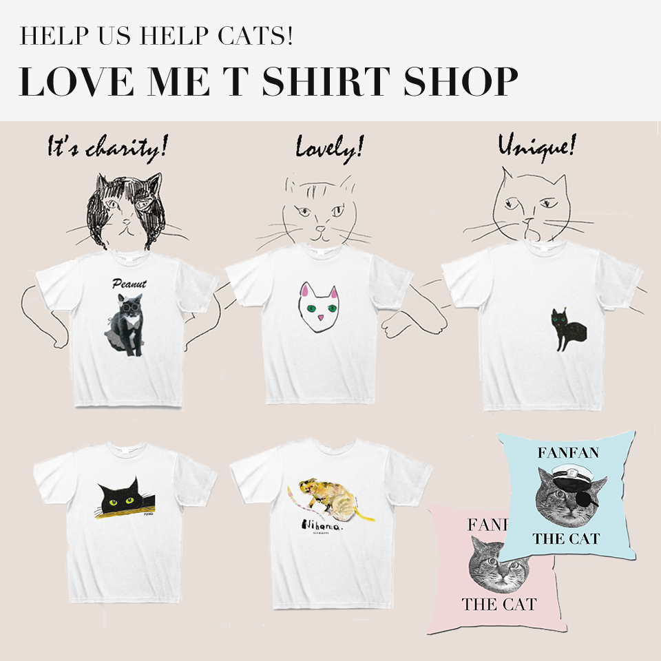 lovemetshirtshop
