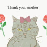 Thank you, mother 母の日ギフト