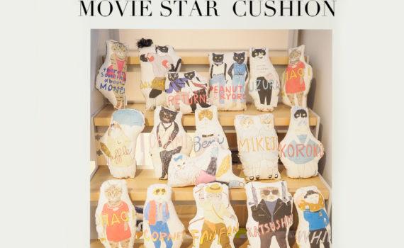 MOVIE STAR CUSHION
